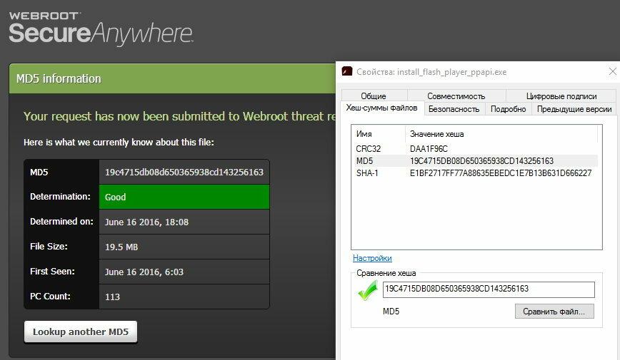 Adobe Flash Player V22 0 0 192   Webroot Community